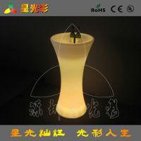 深圳酒吧冰桶主打产品 LED发光冰桶 七彩发光 遥控16种视觉冲击