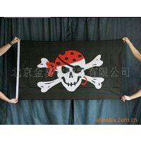 定做各种Slogan 标语 Flag 旗帜 海盗旗