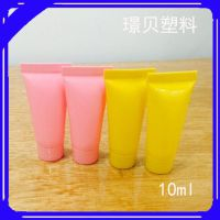 10ml  10g 塑料化妆品软管瓶洗发水沐浴露洗面奶BB霜分包装瓶