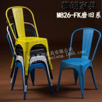 铁皮餐椅北欧亚光复古做旧北欧loft设计师宜家咖啡厅品牌工业椅子