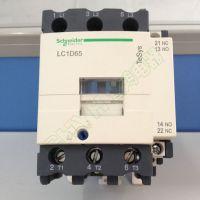 LC1D65|LC1-D65|LC1-D65交流接触器