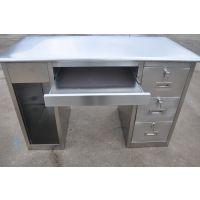鞍山东安不锈钢SWT-58电脑桌班组台值班台桌调度工作台电厂桌椅等