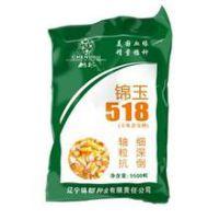 深圳粮食包装袋厂家 各类农作物蔬菜包装袋定做 立本包装印刷