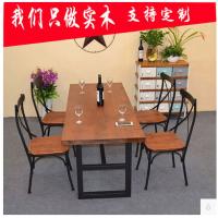 复古铁艺家用钢木餐桌 长方形休闲奶茶店 酒吧套件 6人餐桌椅组合