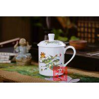 陶瓷茶杯批发 定做杯子价格 景德镇陶瓷礼品杯厂家