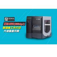 供应斑马ZM400条码标签打印机www.jinbochuang.com