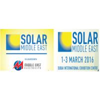 2016年中东迪拜太阳能展览会Solar Middle East