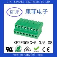 插拔式接线端子 KF2EDGKC-5.0/5.08间距 Z型端子 慈溪康菲电子