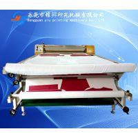 滚筒转印机 滚筒印花机 数码印花设备 热升华转印机