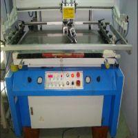 丝网加工公司|专业提供移印加工