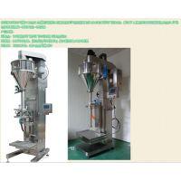 无尘包装机-无尘抽气式包装机价格-超细粉抽气式包装机厂家(首创防尘高精度包装系统)