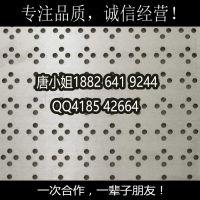 数冲加工_广州钣金加工_设备外壳|冲孔板加工 专业制作 品质精良