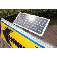 会顺太阳能标志牌禁停限高减速慢行箭头LED前方施工太阳能禁鸣标志