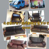 欧式高档沙发翻新厂家哪家好?