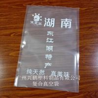 供应湖南省塑料包装袋 湖南特产食品袋 真空袋PA