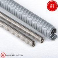东莞市浩斯供应镀锌软管 P3单扣型软管