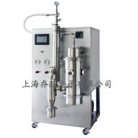 供应上海乔跃JOYN-8000T实验室专用喷雾干燥机高速离心雾化