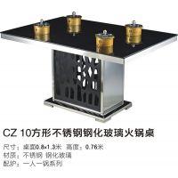 堡斯龙BaosiLong堡斯龙CZ010方形不绣钢桌架玻璃面火锅桌/桌面0.8*1.2米 0.9*1