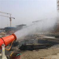 漯河降尘雾炮、友洁环保、工地降尘雾炮价格