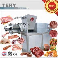 供应特利源TLY300不锈钢小型 骨肉分离机