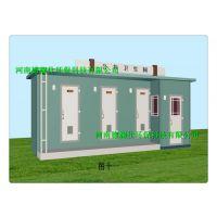 信阳移动公厕|信阳简易厕所|信阳移动公厕|信阳淋浴房厕所哪家专业