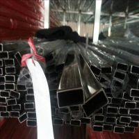304不锈钢矩形管6*4*1.0*1.2*1.5扁通