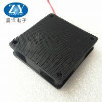 展洋专业制作PVC电脑防尘网,现供应规格厚度0.22,孔径1.0