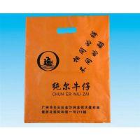丽霞日用品定做厂家(图),服装塑料袋尺寸,天长服装塑料袋