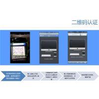 无线、企业无线网络方案、深圳信锐无线总代理(多图)