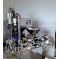 产地货源提供高品质30B系列万能高效粉碎机