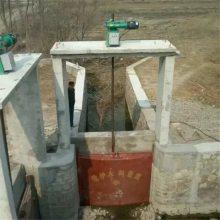 宇东水利直供平板铸铁闸门2*2