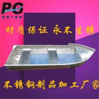 天津滨海不锈钢船_不锈钢加工定制厂家