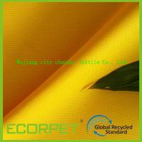 RPET背包面料 RPET箱包面料 再生环保面料 再生涤纶面料