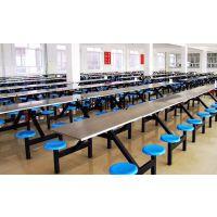 东莞石排职工食堂餐桌椅定购 玻璃钢圆凳餐桌价格 饭堂4人位椅桌安装康腾体育
