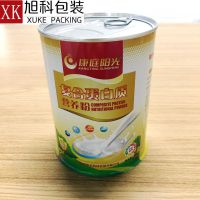 上海旭科401#易拉罐马口铁奶粉罐铝制易拉盖杂粮罐茶叶咖啡罐