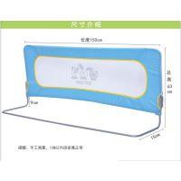 宝宝儿童床边围栏婴儿护栏1.5大床1.8-2米床栏杆防摔挡板床栏