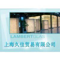 上海久佳贸易有限公司重庆分公司