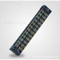 厂价直销TB-100012固定式接线端子排 100A 12位大电流接线板