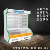厂家直销 超市水果展示柜 直冷保鲜柜 鱼肉冷藏柜 上冷藏下冷冻 1.2米立式麻辣烫点菜柜 商用冰柜