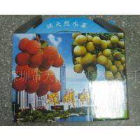 订做纸盒5公斤装水果箱、水果类荔枝、龙眼包装纸箱厂家