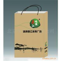 礼品包装袋印刷 环保纸袋厂家 手提袋印刷厂 免费设计礼品袋