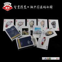 罗西尼手表宣传扑克 广告扑克牌 扑克牌定制 高规格礼品牌