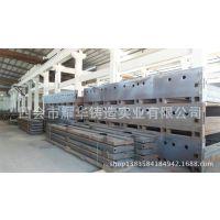 提供定制焊接结构件 加工焊接结构件 焊接结构件
