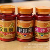 日本东水 小药 促食剂 鱼开胃 老鼠药  钓鱼小药 开饵小药