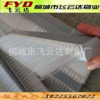 厂家直供防尘毛刷条 PVC去尘条刷 清洁条刷 工业条刷