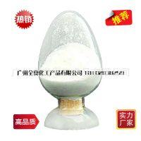 琥珀酸单甘油酯厂家直销现货供应广东广州全奥CAS9005-65-6