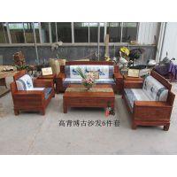 东阳红木沙发,红木沙发,红木沙发品牌,缅甸花梨沙发,红木沙发直销