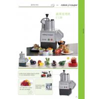 法国robotcoupe 蔬菜处理机——进口餐饮电器设备特惠供应销售