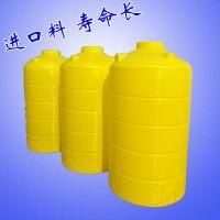 滚塑厂家供应250L食品级家用小型塑料水箱 耐晒耐冷冻屋顶蓄水塔