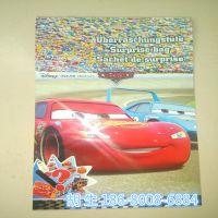 & 【专业定制,价格优惠】高档玩具中封袋 镀铝复合袋 ISO900